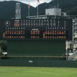 2017年 第99回全国高校野球選手権大会 滋賀大会3回戦 滋賀学園 VS 彦根東を見てきました(別サイトへ引越しました)