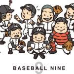 高校野球妄想シリーズ①【ピンチのマウンド編】